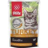 Blitz Sensitive Пауч кусочки в соусе для кошек Индейка с печенью 85г