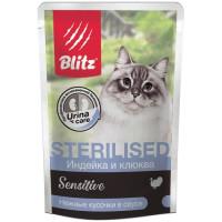 Blitz Sensitive Пауч кусочки в соусе для стерилизованных кошек Индейка и клюква 85г