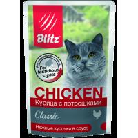 Blitz Classic Пауч кусочки в соусе для привередливых кошек Курица с потрошками 85г