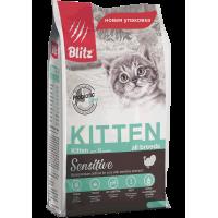 Blitz Sensitive Kitten Сухой корм для котят, беременных и кормящих кошек с индейкой 2кг