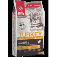 Blitz Sensitive Сухой корм для взрослых кошек Индейка 400г