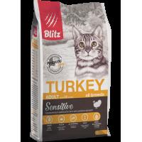 Blitz Sensitive Сухой корм для взрослых кошек с Индейкой 2 кг