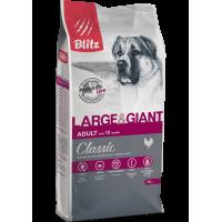 Blitz Classic Giant Сухой корм для взрослых собак крупных и гигантских пород Курица 15кг