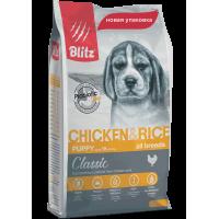 Blitz Classic Сухой корм для щенков всех пород с курицей и рисом 2кг