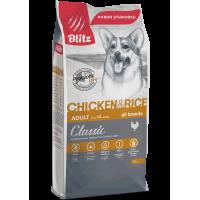 Blitz Classic Сухой корм для взрослых собак Курица и рис 15кг