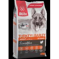 Blitz Sensitive Сухой корм для взрослых собак всех пород Индейка с ячменем 2кг