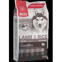 Blitz Sensitive Сухой корм для взрослых собак всех пород с ягнёнком и рисом 2кг