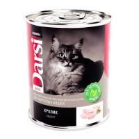 Дарси Консервы для кошек Кролик 340г