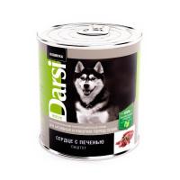 Дарси Консервы для собак Сердце с печенью, 850г