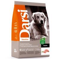 Дарси корм для собак всех пород, Sensitive Индейка 2,5кг