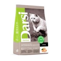 Дарси Корм для стерилизованных кошек 300г