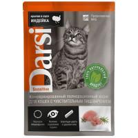Дарси Паучи для кошек с чувствительным пищеварением Индейка 85г
