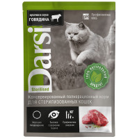 Дарси Паучи для стерилизованных кошек Говядина 85г