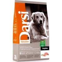 Дарси сухой корм для собак всех пород, Sensitive Индейка 10кг
