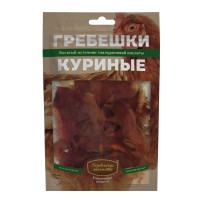 Деревенские лакомства для собак Гребешки куриные 50г