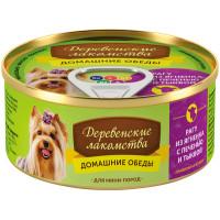 Деревенские лакомства для собак мини-пород Рагу из ягненка с печенью и тыквой, банка 100г