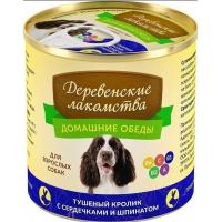 Деревенские лакомства для собак Тушеный кролик с сердечками и шпинатом 240г