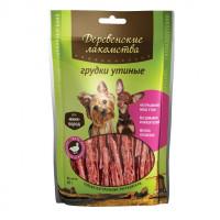 Деревенские лакомства Грудки утиные для для собак мини-пород, 55г