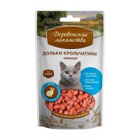 Дольки крольчатины нежные, 50 гр.(для кошек)