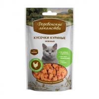 Деревенские лакомства для кошек кусочки куриные нежные, 50г