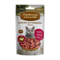 Нарезка из говядины нежная, 50 гр. (для кошек)