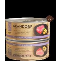 Grandorf Филе тунца с мидиями 70г