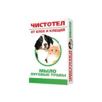 Мыло Чистотел Луговые травы для кошек и собак 80г