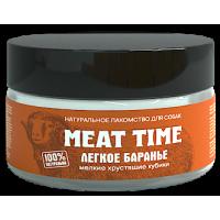 MEAT TIME Лакомство для собак Легкое баранье Хрустящие кубики мелкие 30г