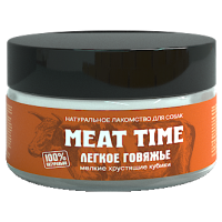 MEAT TIME Лакомство для собак Легкое говяжье Мелкие хрустящие кубики 30г