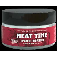 MEAT TIME Лакомство для собак Трахея говяжья Аппетитные Колечки 30г