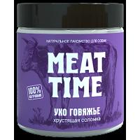 MEAT TIME Лакомство для собак Ухо говяжье Хрустящая соломка 60г