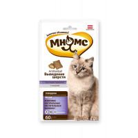 Мнямс Лакомства для кошек Подушечки для выведения шерсти с говядиной  60гр