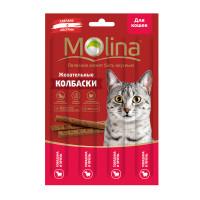 Молина Жевательные колбаски для кошек Говядина и печень, 20г