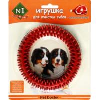 N1 Игрушка для собак Кольцо с шипами с ароматом говядины диаметр 16см