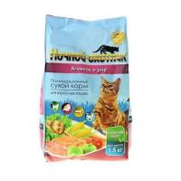 Ночной охотник для кошек Ягненок и рис Премиум 1,5кг