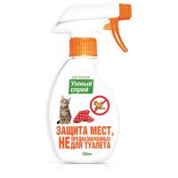 Умный спрей Защита мест не предназначенных для туалета кошек (антигадин) 200мл