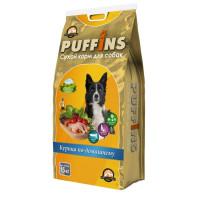 Пуффинс сухой для собак Курица по домашнему 15кг