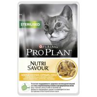 Purina Pro Plan Паучи для стерилизованных кошек и кастрированных котов Курица в соусе 85г