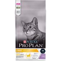 Purina Pro Plan для кошек с избыточным весом Индейка 1.5 кг