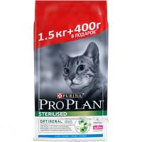 Purina Pro Plan Корм для стерилизованных кошек Кролик 1,5кг+400г
