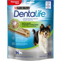 Purina DentaLife Лакомство для ухода за полостью рта для собак средних пород 5 палочек 115г