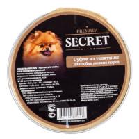 Секрет Премиум консервы для собак мелких пород Суфле из телятины 125гр