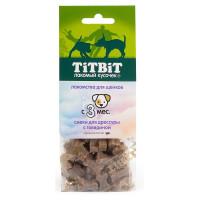 Titbit Лакомство для щенков Снеки для дрессуры с говядиной 70г