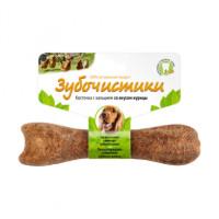 Зубочистики для собак средних пород со вкусом курицы (13 см)