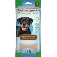 Зубочистики Кальциевые для собак крупных пород 2шт, 105г